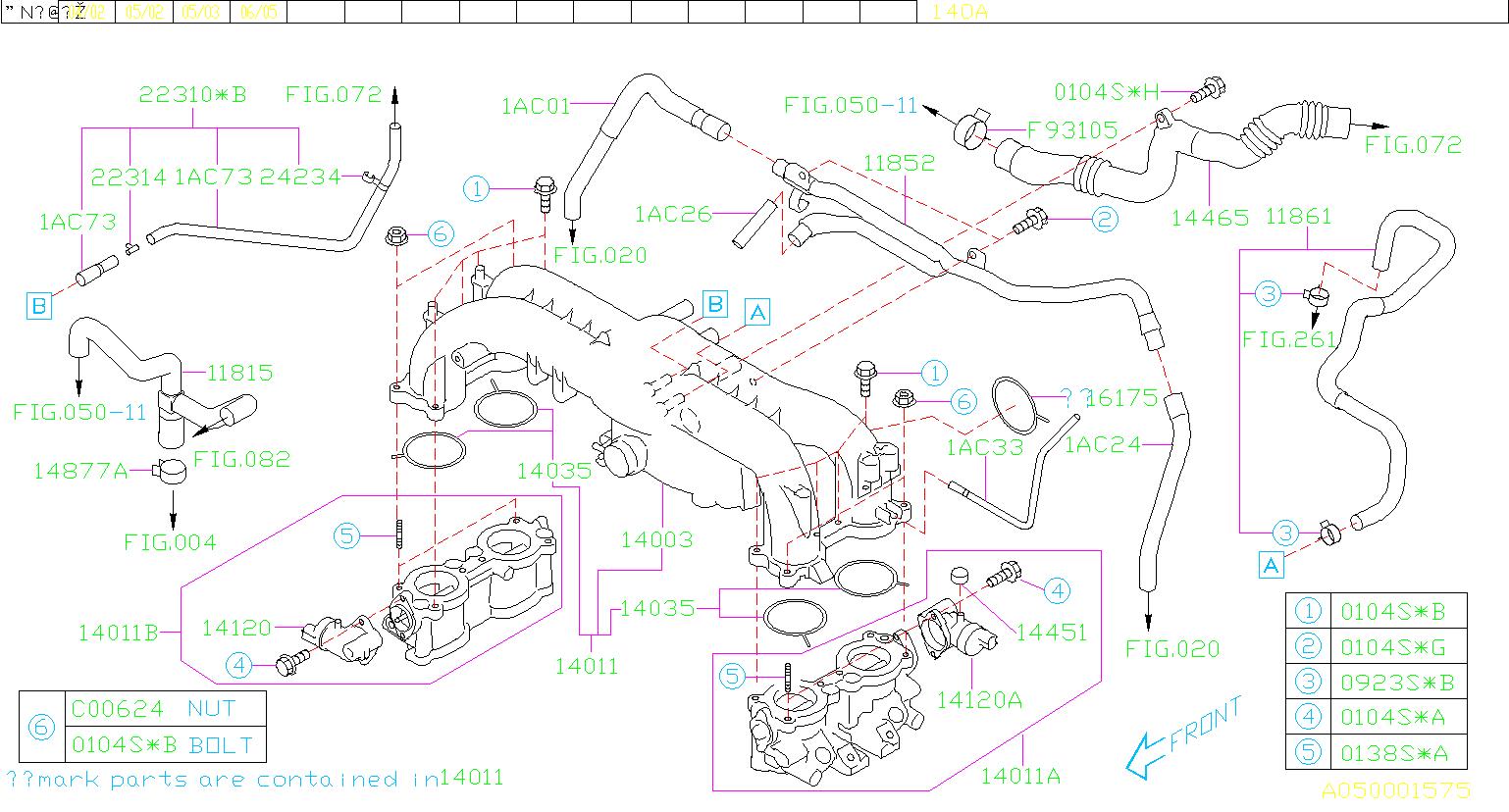 Subaru Outback Hose Vacuum  Manifold  Intake  Pipe