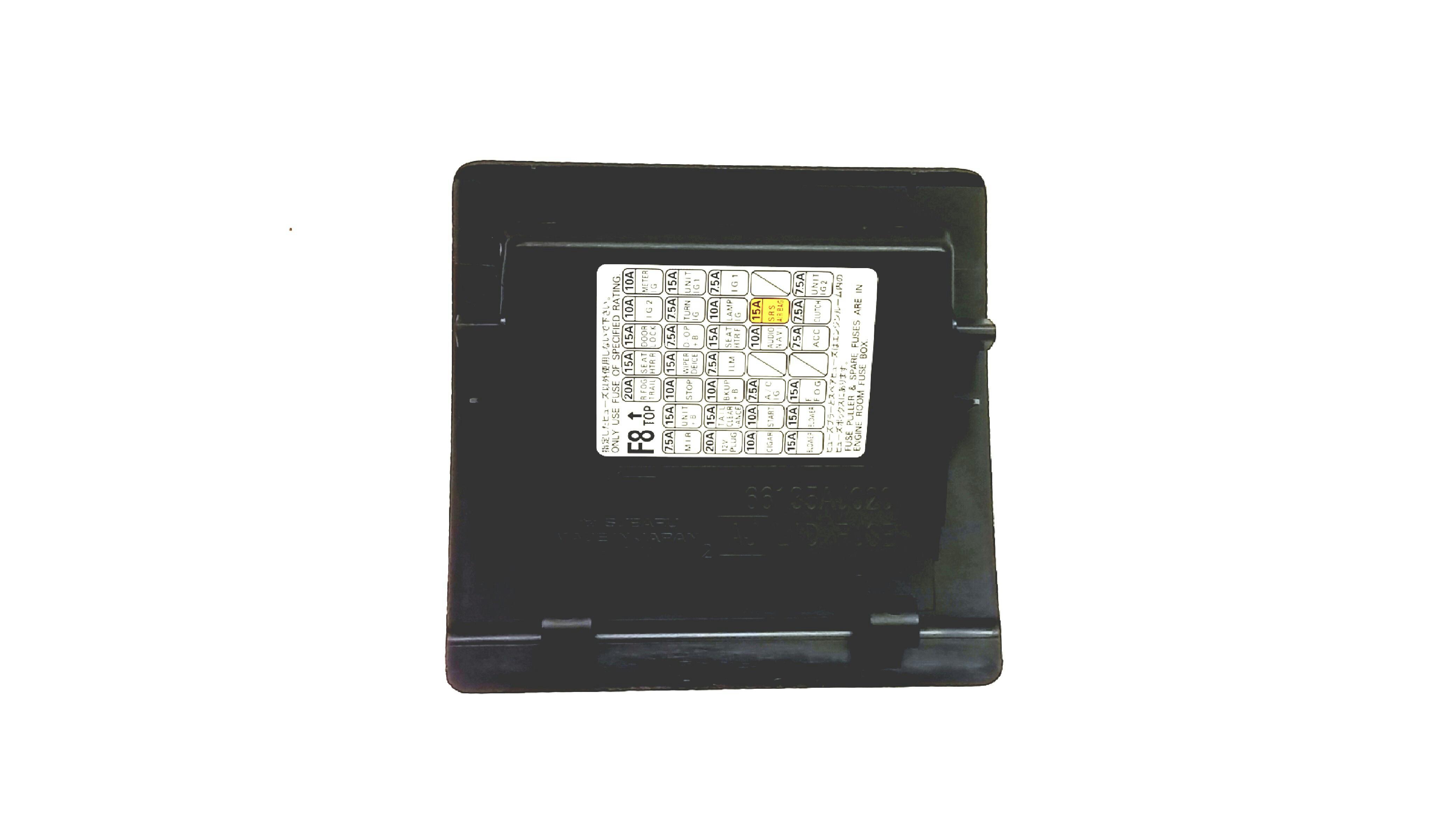 subaru crosstrek lid assembly-fuse box - 66135fj020vh ... subaru crosstrek fuse box
